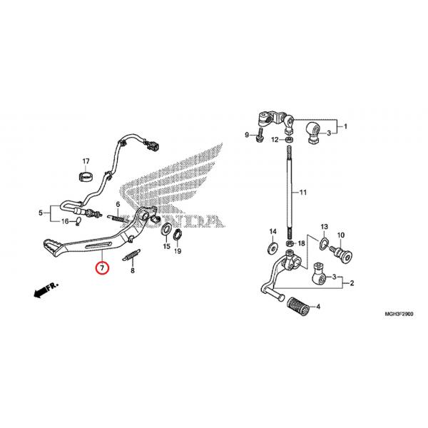 ΠΕΝΤΑΛ ΦΡΕΝΟΥ ΠΙΣΩ CROSSTOURER VFR1200X ('12-'18)